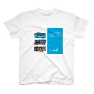 Buses2 T-Shirt