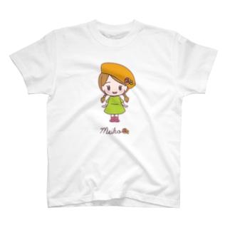 標準なメイコちゃん① T-shirts