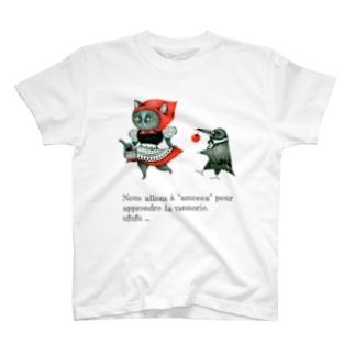 amoccaさんスペシャル企画 T-Shirt