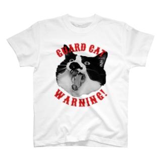 GuardCat! T-shirts