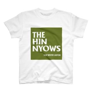 HIn-Nyows ANTI T-shirts