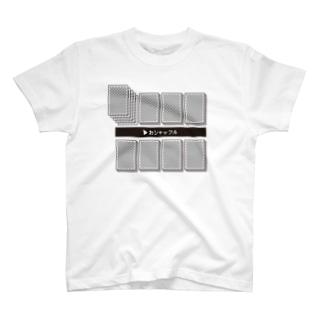 おシャッフル T-shirts