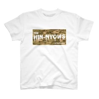 Hin-Nyows camo T-shirts