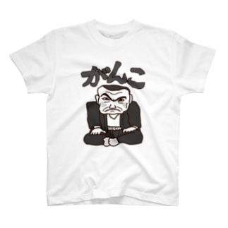 がんこ T-shirts