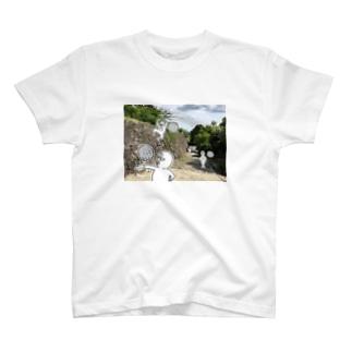 敵か味方か T-shirts