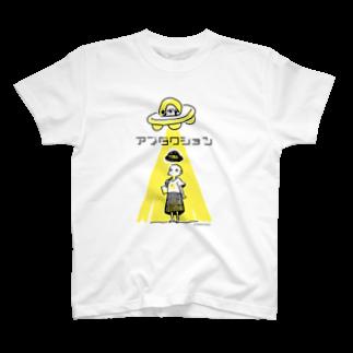 マコロモの大誘拐 T-shirts