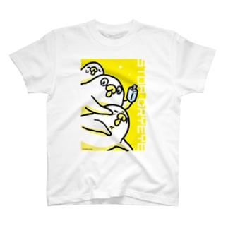愛情一滴 T-shirts