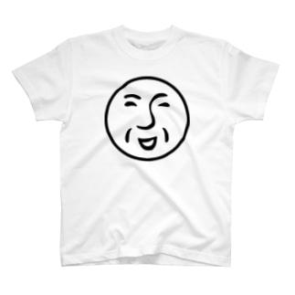 BA-90 T-shirts