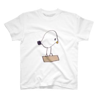 さわやかな鳥 T-shirts