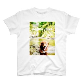 dog of jikka2 T-shirts