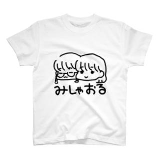 ゆるみしゃおる T-shirts