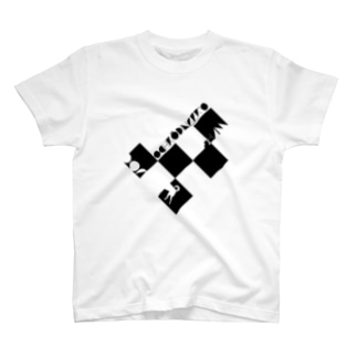Schrödinger's...?(black) T-shirts