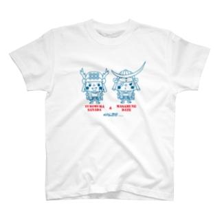 チョイコレ武将(真田幸村&伊達政宗) T-shirts