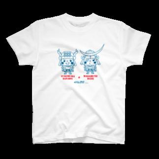 チョイコレshopのチョイコレ武将(真田幸村&伊達政宗) T-shirts