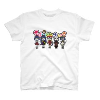 ゾンビちゃんズ全員集合 T-shirts