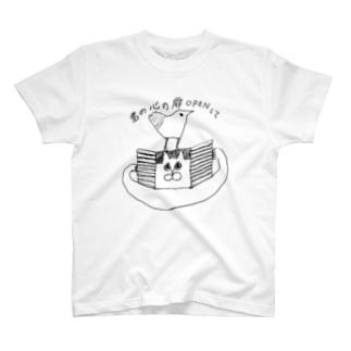 心の扉をOPEN T-shirts