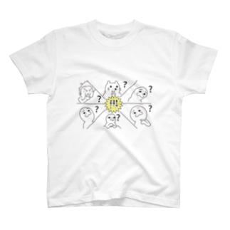 ≪最も強い言葉で非難する≫ T-shirts