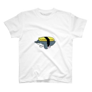 お寿司なペンギン(たまご) T-shirts