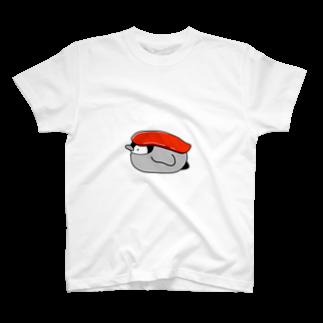 ちょこぺんのお寿司なペンギン(まぐろ) T-shirts
