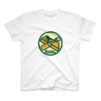 パ紋No.3066 原田建築 T-shirts