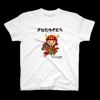 チョイコレshopのチョイコレ武将(真田幸村) T-shirts