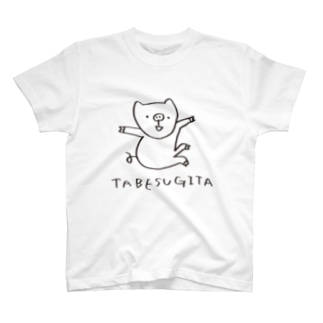 TABESUGITA  T-shirts