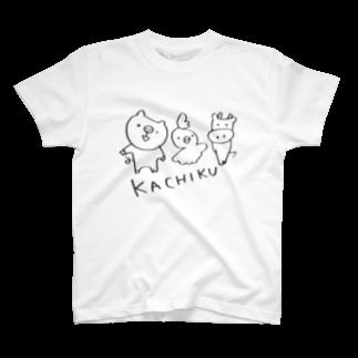 はだかんぼうのコブタたちのKACHIKU Tシャツ