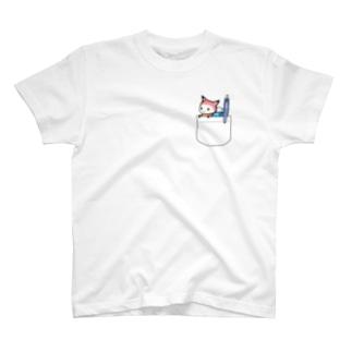 いつもポケットにぶんぐ T-shirts