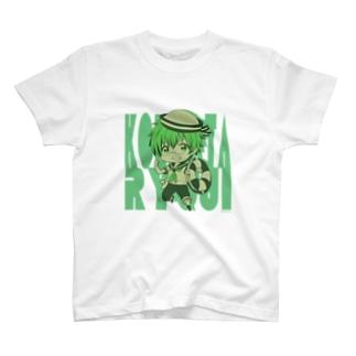 小日向りゅーじマリングッズ T-shirts