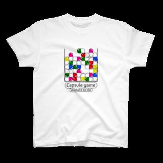 こだまのカプセルゲーム T-shirts