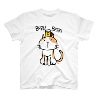 びーるにゃんこ T-shirts