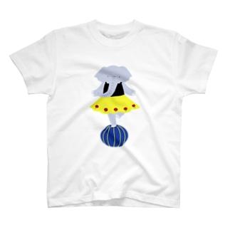 玉乗りゾウ子 T-shirts