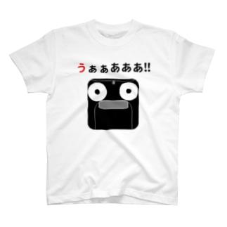うぁぁあああ!! T-shirts