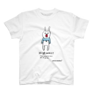 ハイウエストなウー T-shirts