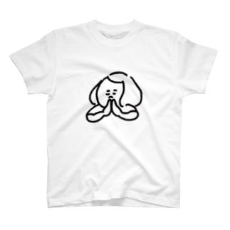 🙏 T-Shirt