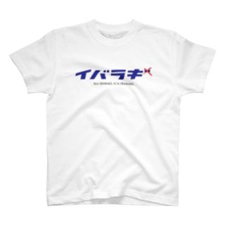 イバラギじゃなくてイバラキな T-shirts