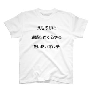 マルチ T-shirts