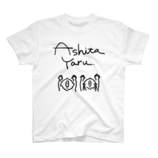 Ashitayaru_ T-shirts