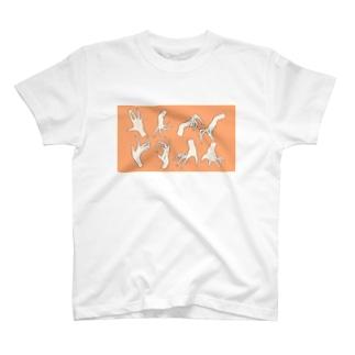 はん's T-shirts