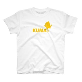 PUMAじゃないよKUMAだよ T-shirts