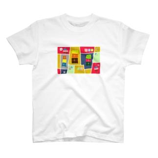 まーマジョのマジョの箱 T-shirts