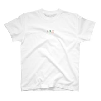 ドット絵ハクハツチュン(文字入り) T-shirts