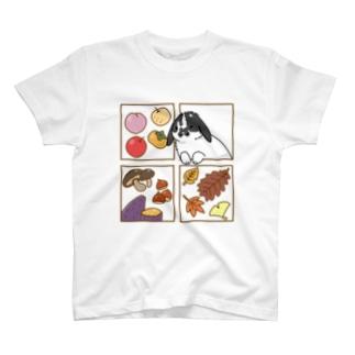 おいしい秋みつけた T-Shirt