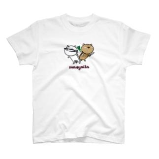 まにゃ板ネコ T-Shirt