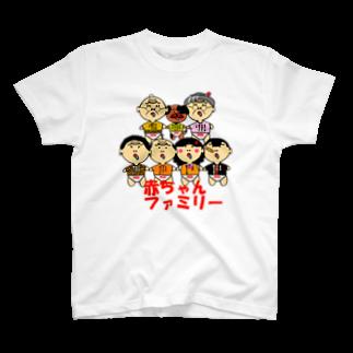 オリジナルデザインTシャツ SMOKIN'の赤ちゃんファミリー<吉田家シリーズ> T-shirts