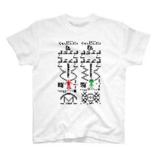 あなたは宇宙人が好きですか? T-shirts