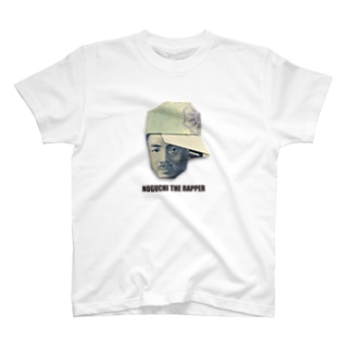 野口・ザ・ラッパー T-shirts
