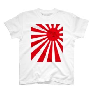 おひさまさんさん T-shirts