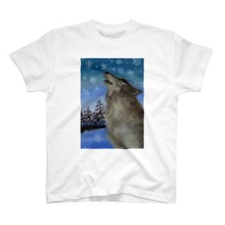 やさしい遠吠え T-shirts