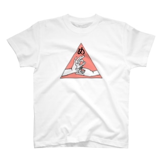 フリー・め・イソン T-shirts